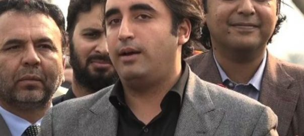 Bilawal, Bilawal Bhutto, Ghotki, NAP, National Action Plan