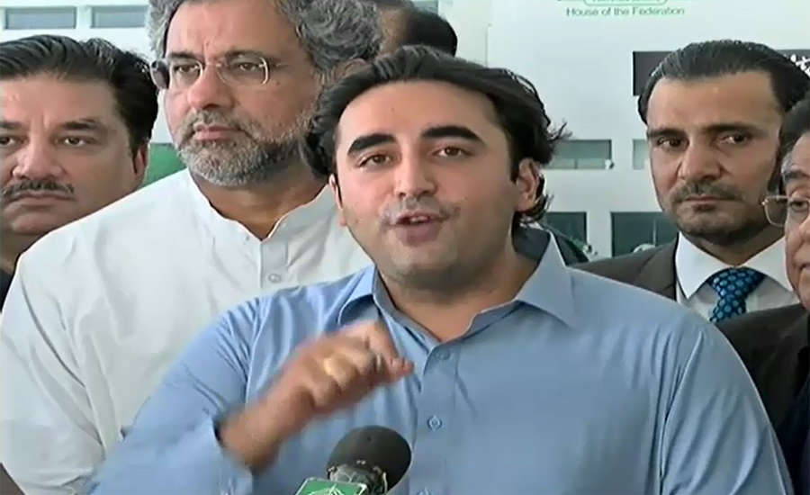Bilawal again demands production order for Ali Wazir, Mohsin Dawar