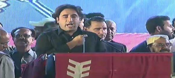 Bilawal, Bhutto, labourers, left, streets, Naya Pakistan, failure, apologize