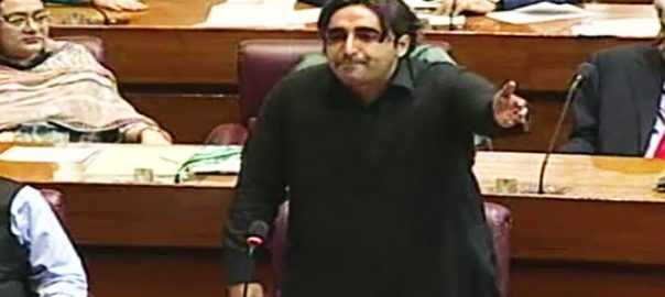 bankrupt PPP Bilawal Bhutto pakistan people party incompetence IMF International Monetory Fund imrna khan inflation
