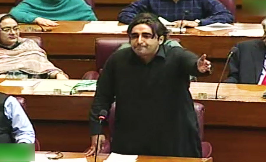 Country being become bankrupt due to govt's incompetence: Bilawal