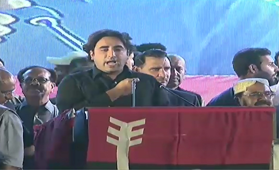 Imran Khan has admitted his failure, should apologize to people: Bilawal