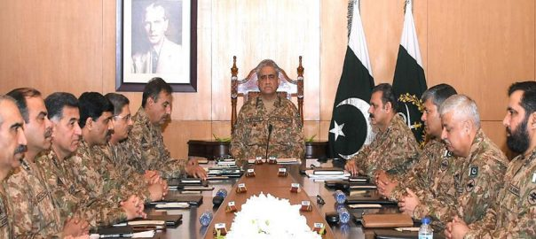 221st, Corps, Commanders' Conference, reviews, geo-strategic, environment, security