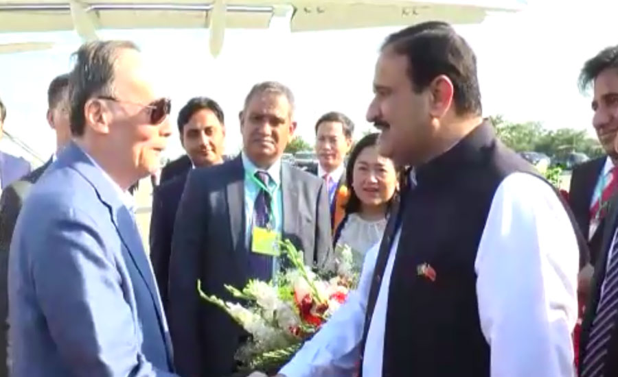 Chinese Vice President arrives in Lahore