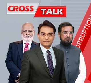 Cross-Talk-Home-08052019