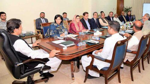 Mazdoor ka Ehsas Programme Labour day international labour day Prime Minister Imran Khan social welfare overseas