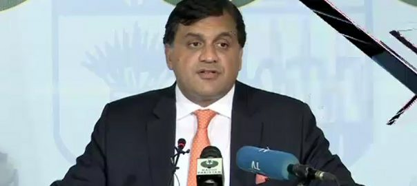 Pakistan, foils, Indian, attempt, link, Masood, Azhar, Pulwama, FO