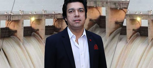 faisal vawda minister for water Wapda helicopter emergency landing faisal