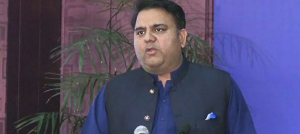 PM, considering, closure, air space, India, Fawad Ch