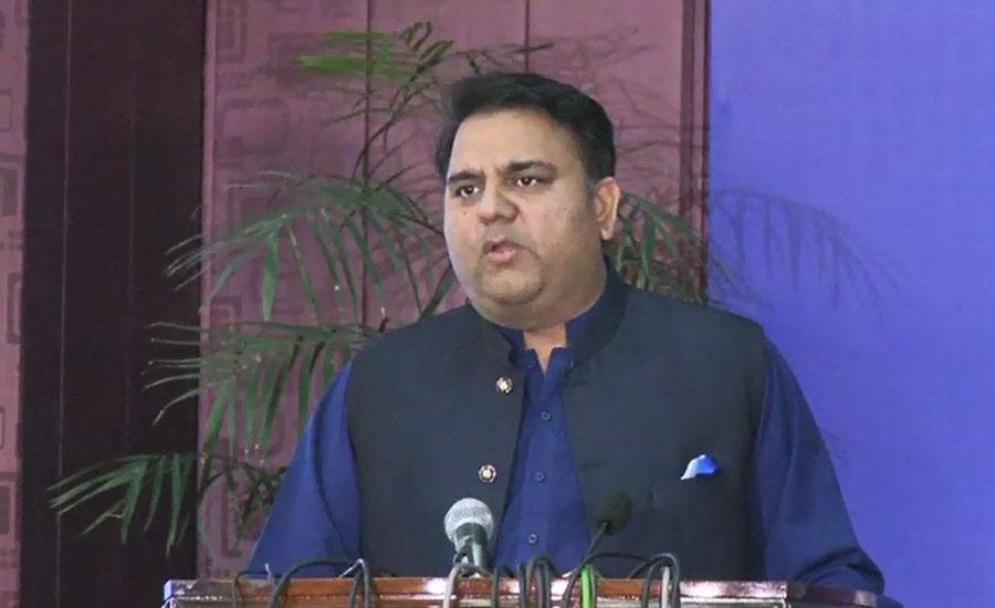 NAB, accountability process damaged on matter of chairman: Fawad