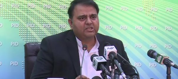 First, Pakistani, sent, space, 2022, Fawad Ch