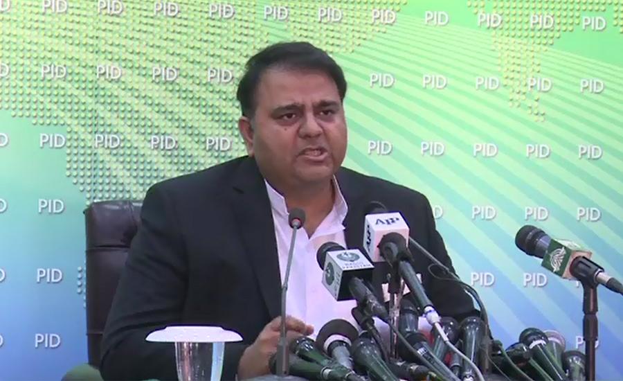 Fawad Ch announces five-member committee for lunar calendar