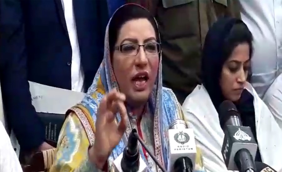 Conspiracy against govt in name of Iftar is regrettable: Firdous Ashiq
