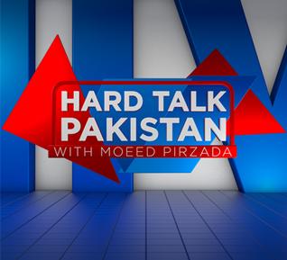 Hard-Talk-Home