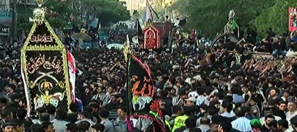 Hazrat Ali Martyrdom day Youm-e-Ali processions Karachi procession lahore procession