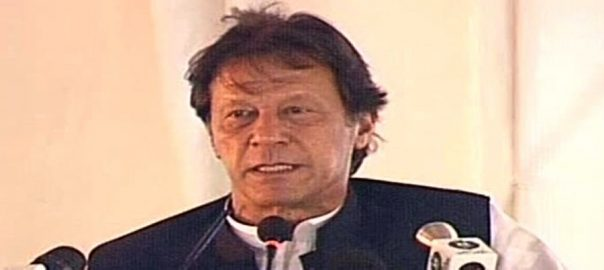 PM, performs, groundbreaking, Naya Pakistan, Housing, Scheme, Renala Khurd