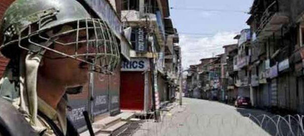 Shutdown, Shopian, Pulwama, India, poll, drama, IOK