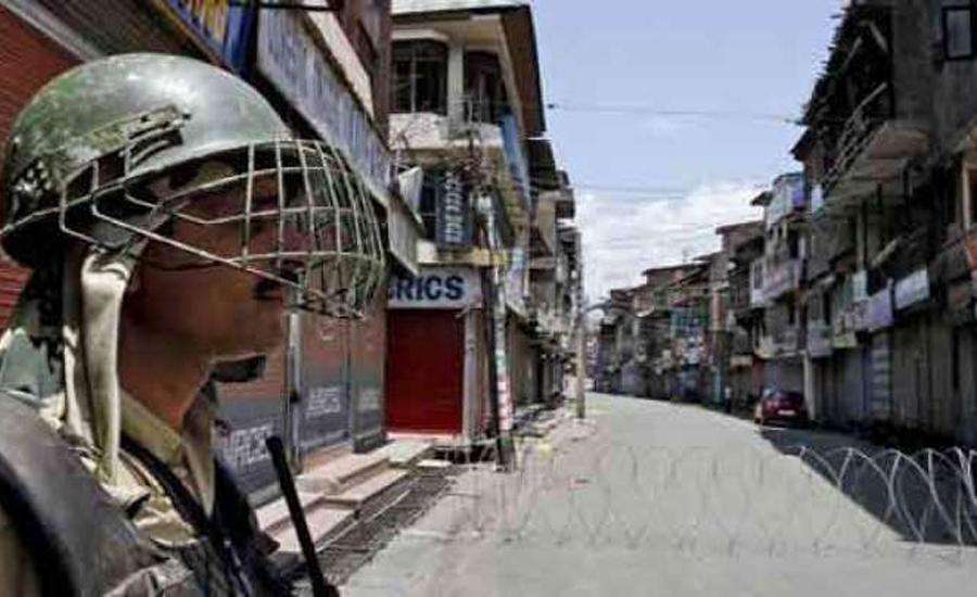 Shutdown in Shopian, Pulwama on India's poll drama in IOK