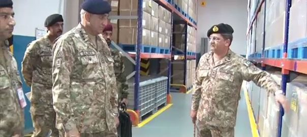 COD Central ordnance depot safeguarding optimum use stocks otimum use azhar saleh abbasi Gen qamar javed bajwa chief of army staff COAS