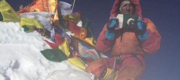 Mountaineer, Muhammad Ali, climbs, highest, mountain, Nepal