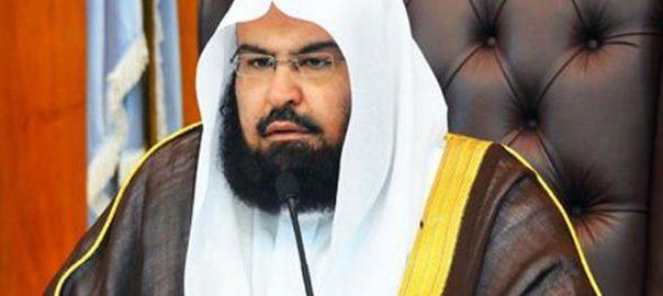 Taif Jeddah blantant aggression Houthi rebel saudi arabia imam-e-makkah