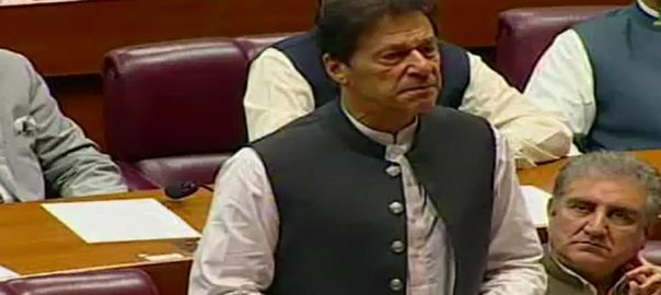 PM, thanks, parties, consensus, 26th, Constitutional, Amendment, Bill