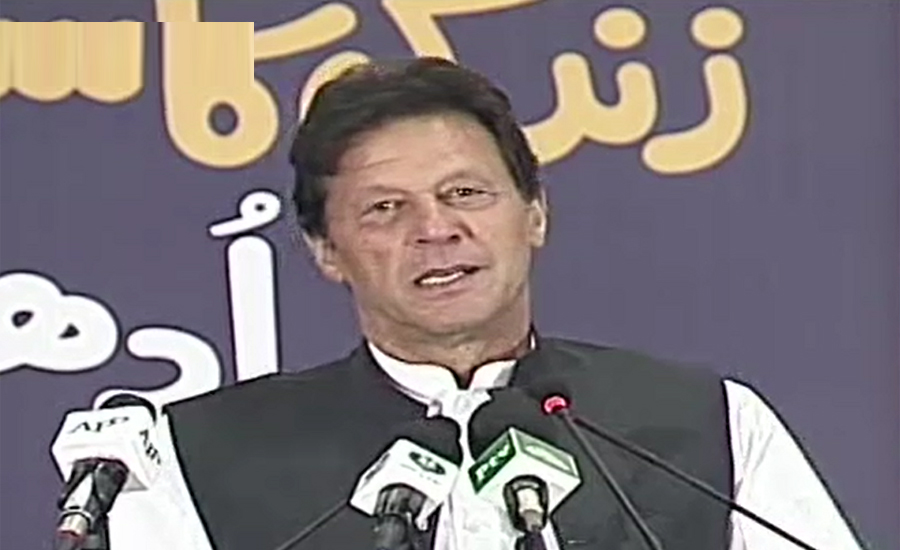 Tribal traditions, culture will be preserved in new system: PM Imran Khan