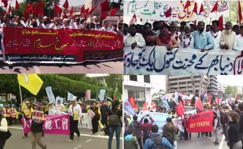 international labour day labour day gezzeted holiday rallies seminars