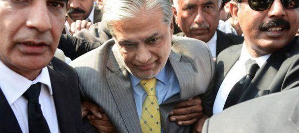 Assets beyond income, Court, NAB, auction property, Ishaq Dar