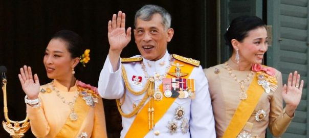Thai king, greets, crowd, flag-waving subjects, final day, coronation
