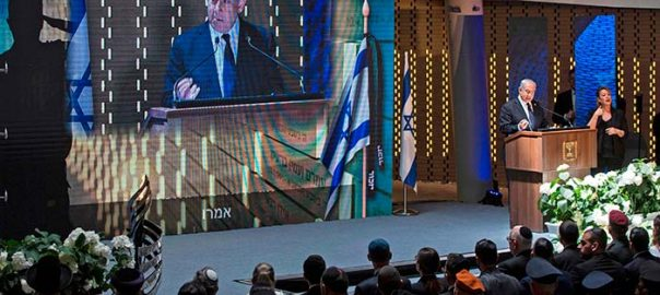 Netanyahu Iran Israel nuclear armed israel Israel's Netanyahu