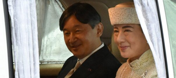Emperor Japan Japan emperor Naruhito chrysanthemum Throne