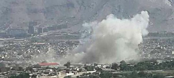 Blast, Afghan, capital, Kabul, seven, casualties