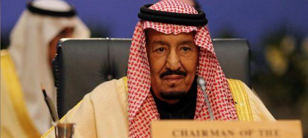 Saudi, King, Salman, Arab, stance, threats, Iran