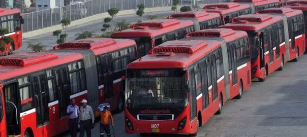 Metro bus fare lahore metro bus PM imran khan subsidy Lahore prime minister imran khan