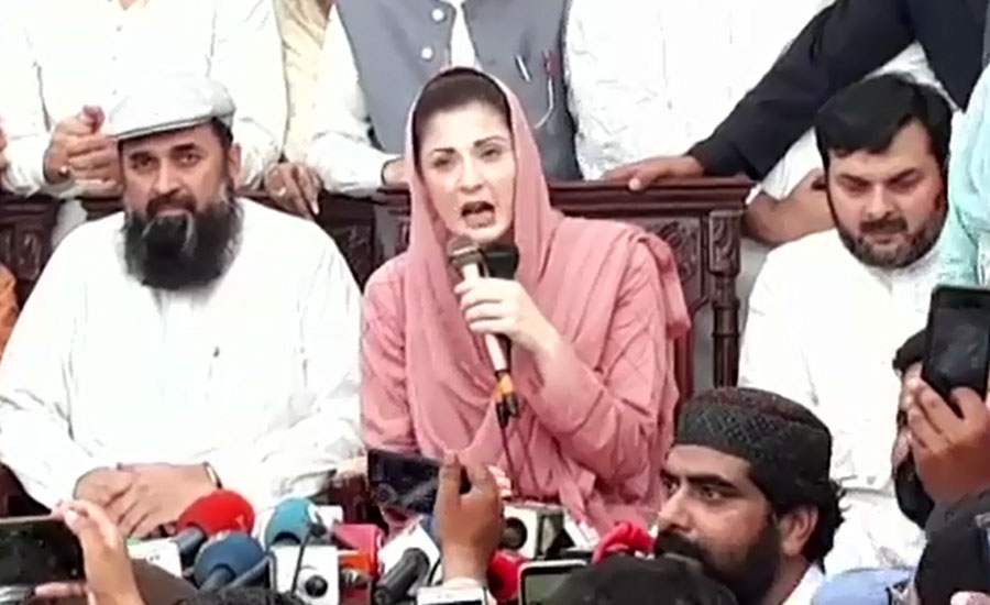 Incompetents' taking rein of govt is no less than tragedy: Maryam