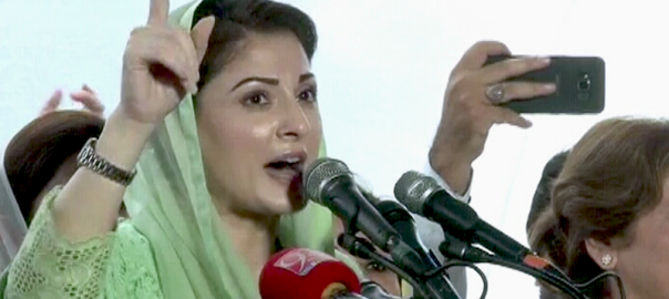 Maryam nawaz maryam accountbaility court Judge Arshad malik accountability court maryam nawaz PML-N Nawaz SharifMaryam, Nawaz, vows, raise, voice, cruelty, extent
