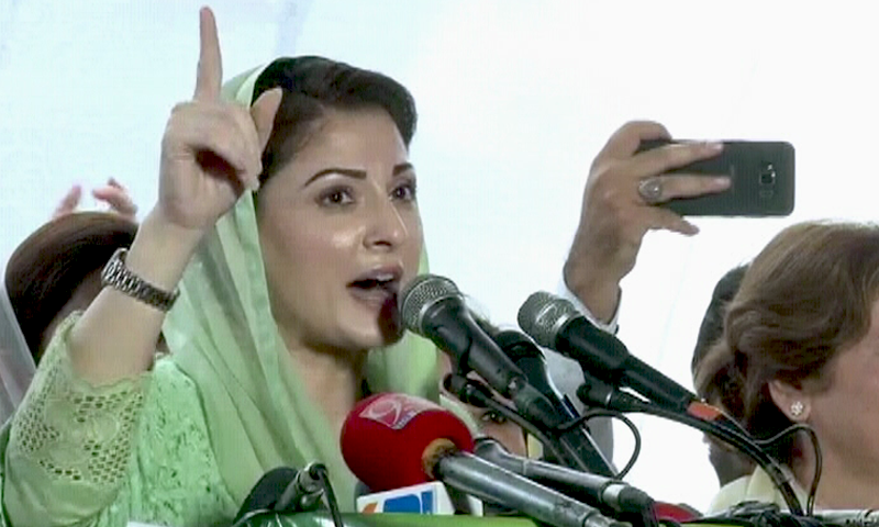 Maryam Nawaz vows to raise voice against cruelty, go to last extent