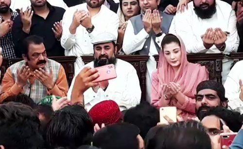 Maryam  Maryam nawaz  Nalaiq-e-Azam  PM imran khan  Imran khan  Priem MInister Imran khan  Farishta  Qmar Zaman Kaiara  tragedy