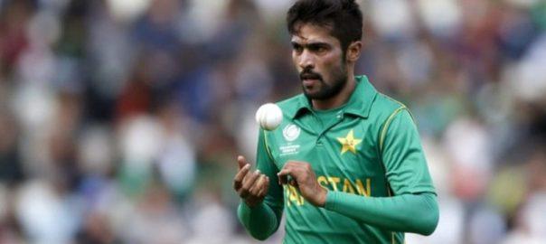 Mohammad Amir, ICC, Pakistan,