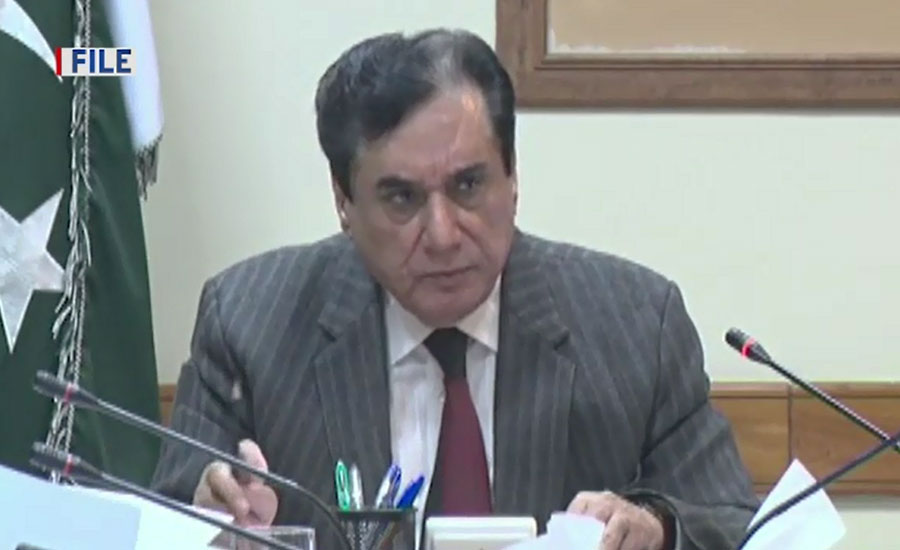 NAB approves 12 inquires including reference against Agha Siraj