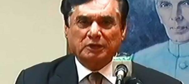 NAB chairman NAB National Accountability Bureau FATF grey list meetings Javed Iqbal chairman