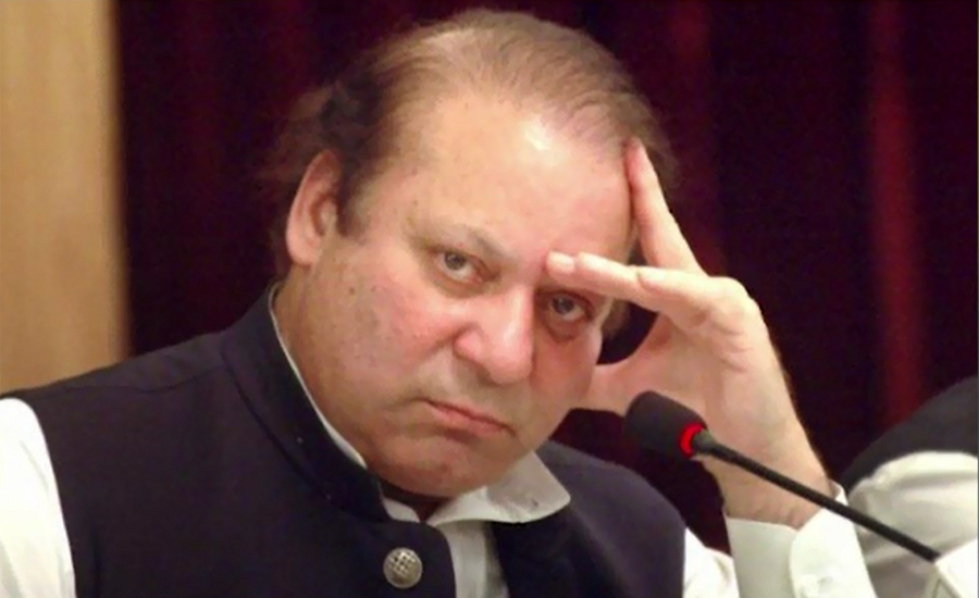 Nawaz Sharif shows concern over hike in dollar rate after IMF bailout package