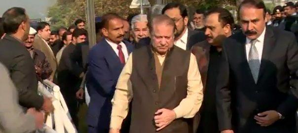 cars, NAB, interrogates, Nawaz Sharif, Kot Lakhpat, jail