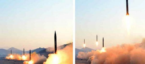 missiles North Korea US nuclear