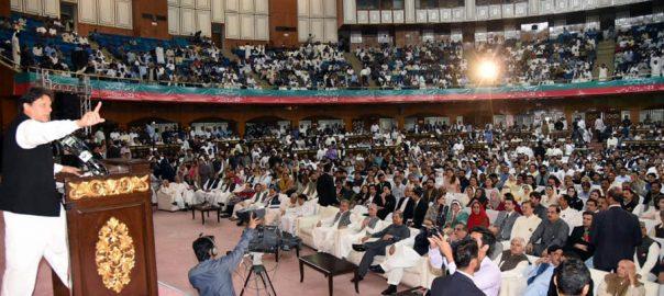 Debt, increase, petrol, price, raised, PM, Imran Khan, Sharifs, NRO, gas