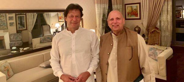 Punjab, Governor, Ch Sarwar, PM, Imran Khan, Bani Gala