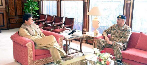 COAS PM PM imran KHan Priem MInister Imran Khan COAS gen Qamar javed bajwa Qamar Javed Bajwa chief of army staff Pakistan Army Pakistan Army professional matters regional security