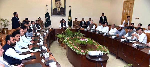 Iftar party, Iftar, PM Imran Khan