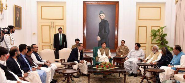 GDA PTI PM Prime Minister Imran Khan Imran Khan Sindh Sindh province Shaukut Khanum